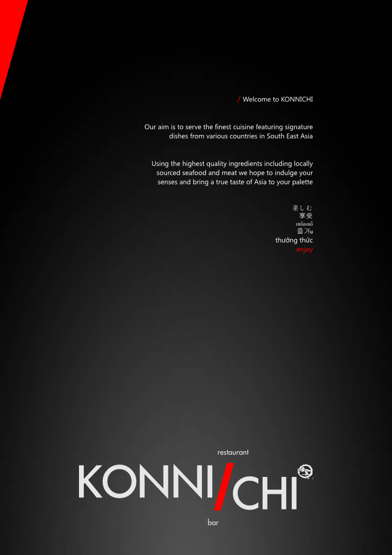 konnichi menu black cover